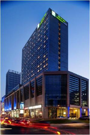 Holiday Inn Express Beijing Wangjing: 酒店外景图