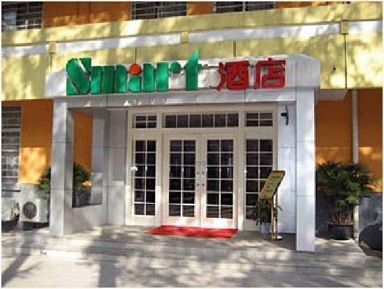 Smart Inn (Tielu North Street): getlstd_property_photo