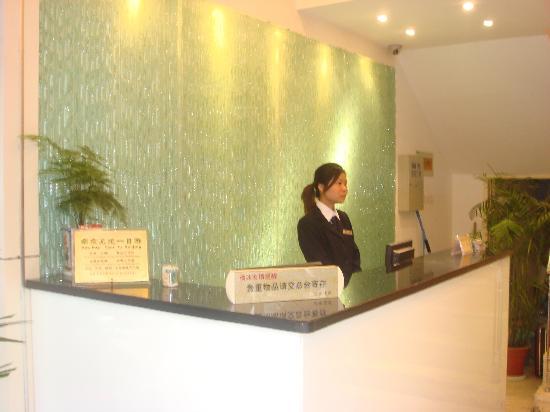 Qingmu Hotel (Nanjing Fengfu Road): getlstd_property_photo
