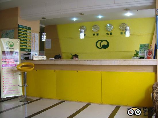Qingmu Hotel Nanjing Zhongyangmen Bus Station: getlstd_property_photo