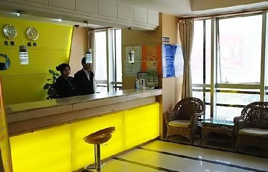 Qingmu Hotel (Nanjing Ganjia Alley)