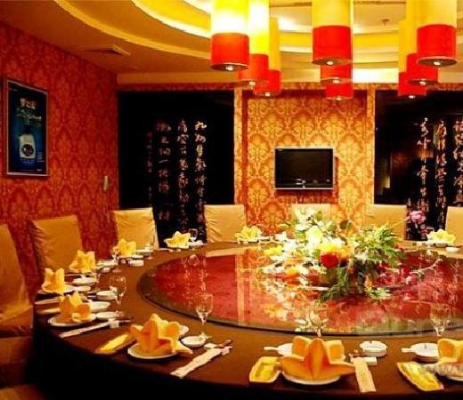 Qingmu Hotel (Nanjing Liuhe Changjiang Road) : SVDVL8EF01R%6`BYM17G265
