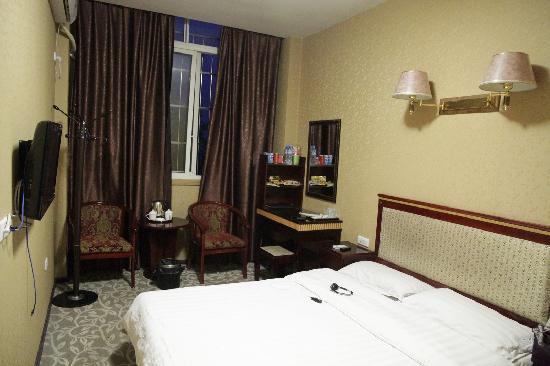 Hongyu Business Hotel