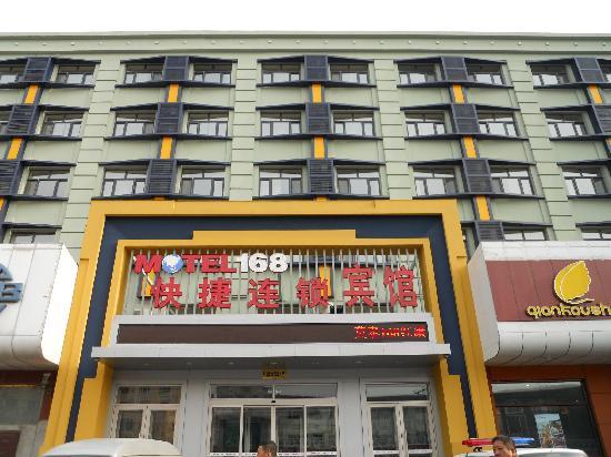 Motel 168 Harbin Hongqi Main Street