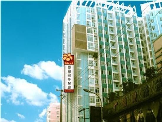 Baina Business Hotel: getlstd_property_photo