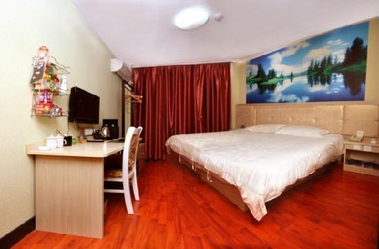 Jinjiang Business Hostel Yanzhou Xinyan: 未命名1