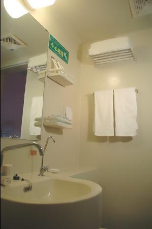 Jinjiang Business Hostel Yanzhou Xinyan: 未命名3