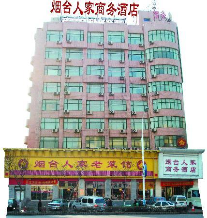 Yantai Family Business Hotel