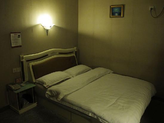 Wangyuan Hotel Chengdu Changfa: 客房内大床
