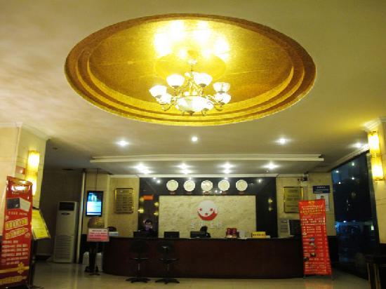 Wangyuan Hotel Chengdu Changfa: 大堂