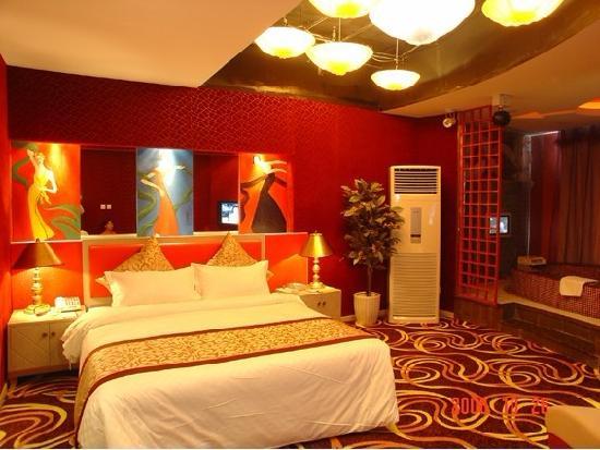 King Zone 16 Hotel: 豪华商务房