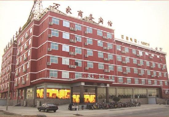 Wanjia Hotel Maoyuan