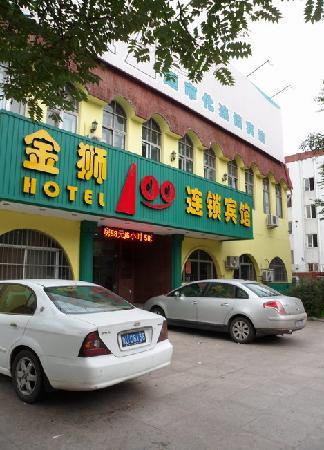 Thank You Inn Qingdao Development Zone Zijinshan Road: getlstd_property_photo