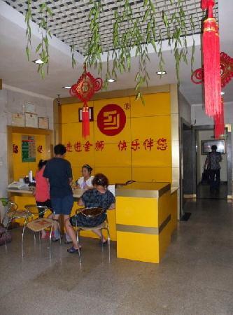 Thank You Inn Qingdao Development Zone Zijinshan Road: 前台