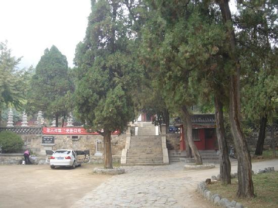 Puzhao Temple: 普照寺