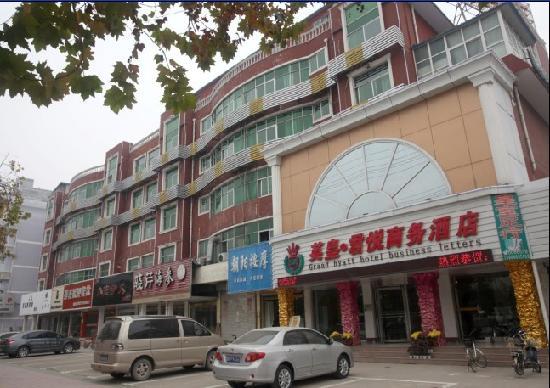 Yinghuang Junyue Business Hotel