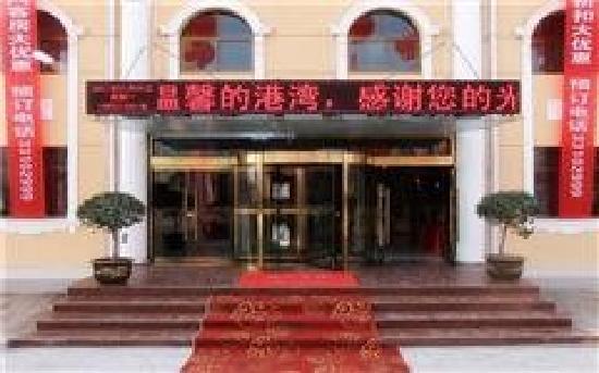 Konggang Holiday Hotel