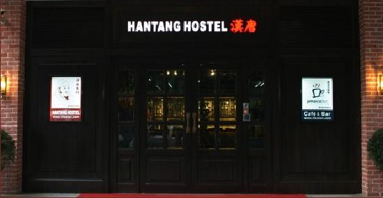 Hantang House: getlstd_property_photo
