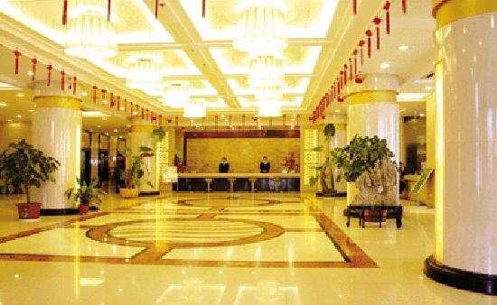 Huantai Hotel : 大堂