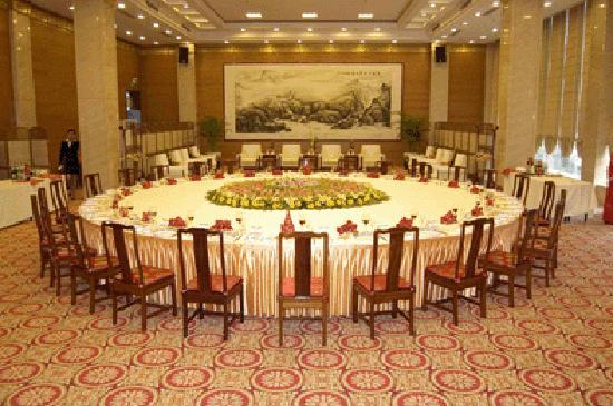 Huantai Hotel : 多功能厅