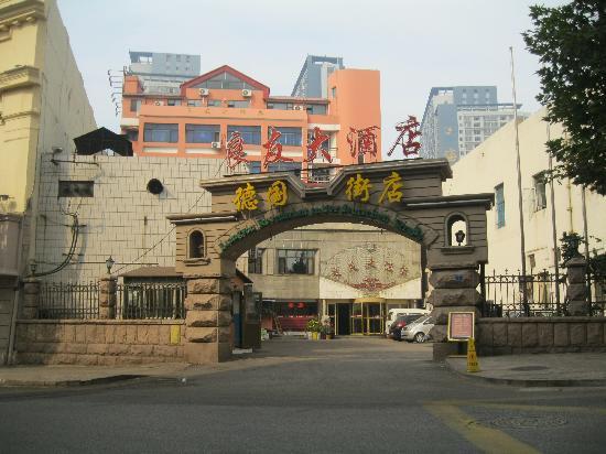 Liangyou Hotel