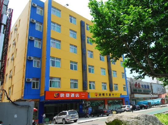Home Inn Hefei Wuhu Road International Financal Center