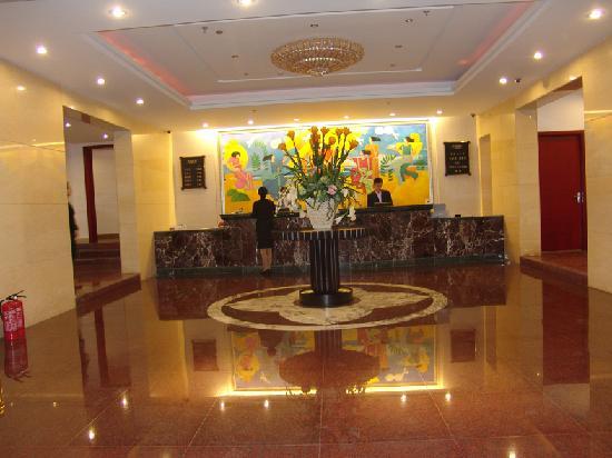 Paradise Business Hotel Hefei Tongcheng South Road : 大堂