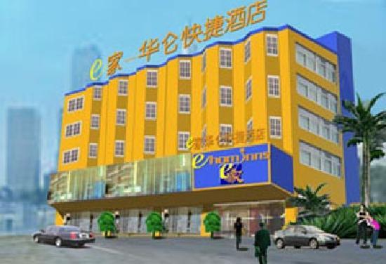 Home Inn  Hefei Mengcheng Road