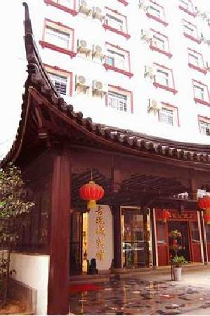 Guwancheng Hotel: getlstd_property_photo