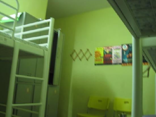 Guoke International Youth Hostel: 六人间