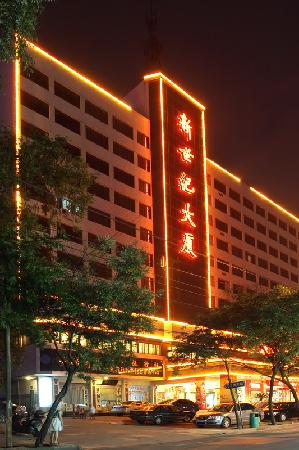 Orange Selected Hotel Hefei Sanxiaokou Tongcheng Road : getlstd_property_photo