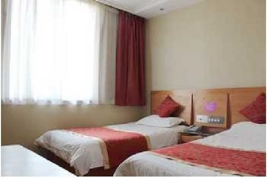 Summer Hotel (Jinan Chaoshan Street)