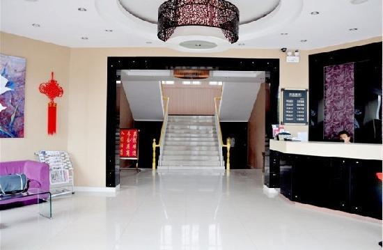 Lisa Business Hotel : 未命名