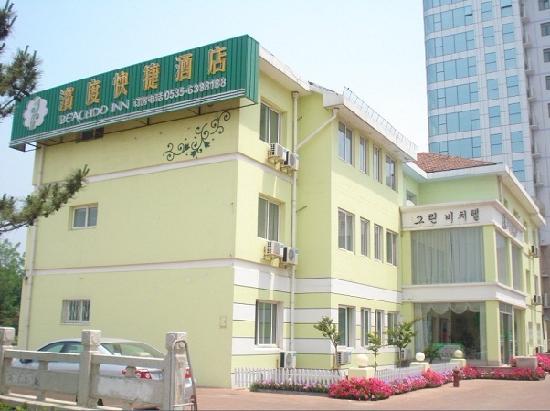 Bindu Express Hotel