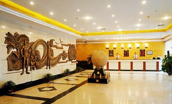 Photo of Xuzhou Zhonghao Hotel
