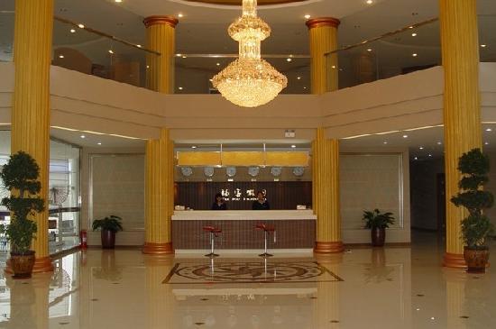 Fuke Holiday Hotel: 宴会厅