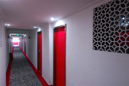 Youna Hotel Hefei Pedestrian Street : 楼层走廊