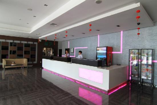 Home Inn Huainan Hualun Railway Station: NNB8QU53(6W_IUR2E~R4{VL