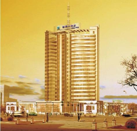 Xinlu Hotel: getlstd_property_photo