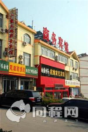Zhaowei Jiayi Business Hotel