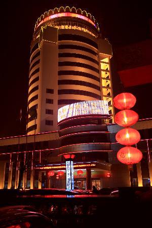 Mingya Jingwei Hotel : getlstd_property_photo