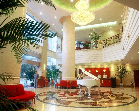 Photo of Philharmonic Hotel of SCCM Chengdu