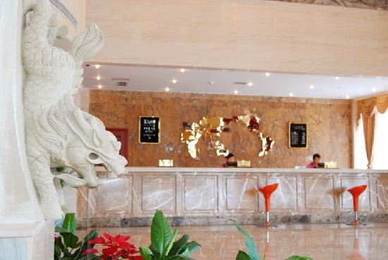 Mingkang Hotel: 4