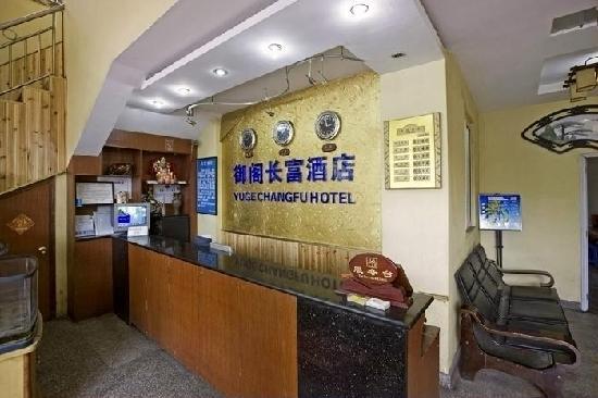Changfu Hotel