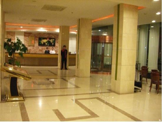 Elan Hotel Lianyungang Xugou Jiaruibao
