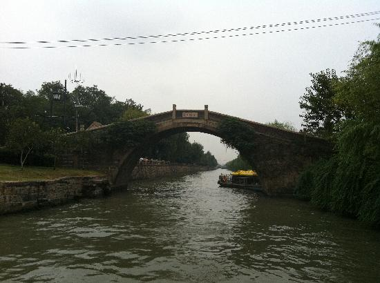 ‪Suzhou Ancient Grand Canal‬