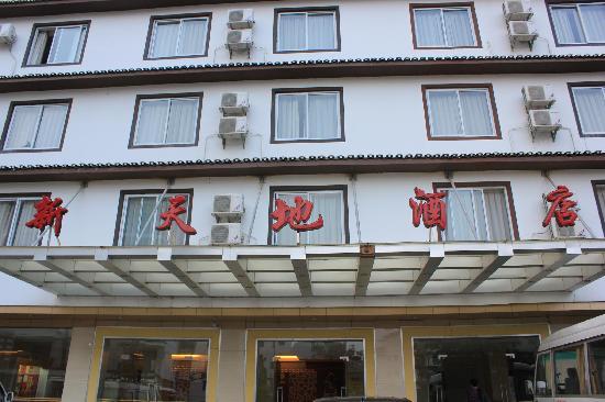 Xintiandi Hotel