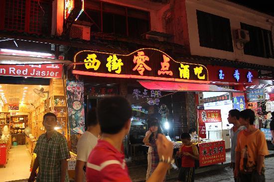 Yangshuo, Kina: 西待酒吧