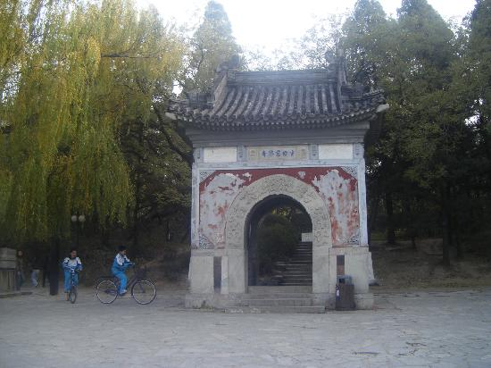 ‪Peking University (Beijing Da Xue)‬