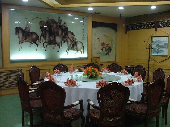 Shuangxiangyuan Hotel (Beijing Baiwanzhuang)